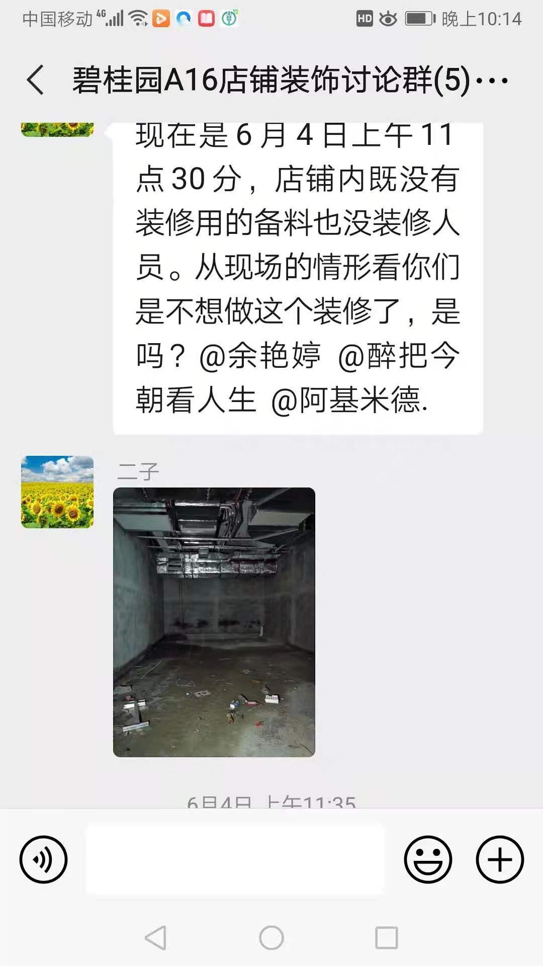 深圳市京华装饰有限公司无资质承接装修业务违约后既不退还装修首期款又