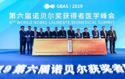 中国医药健康领跑者 海王受邀出席GBAS2019诺贝尔奖获得者医学峰会